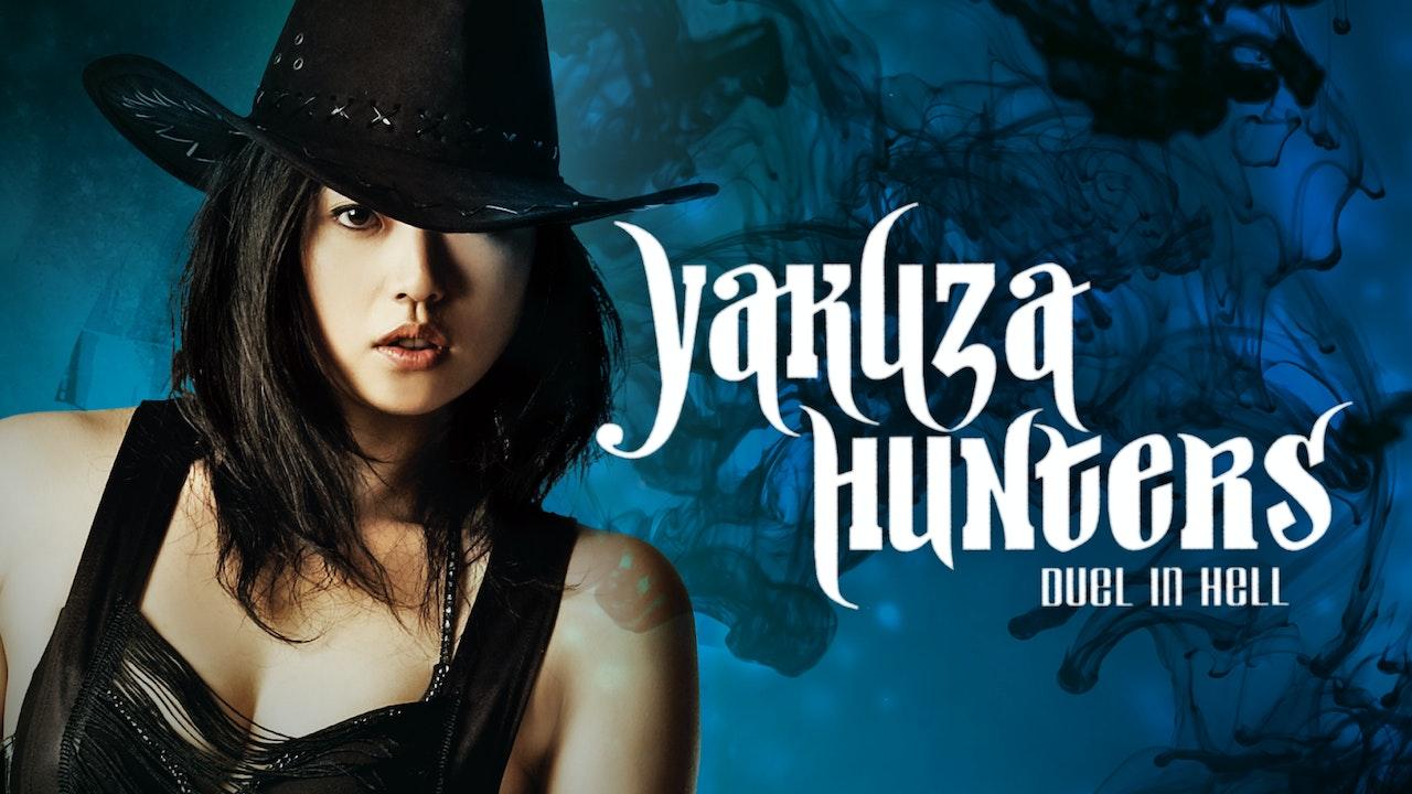 Yakuza Hunters 2: Duel in Hell