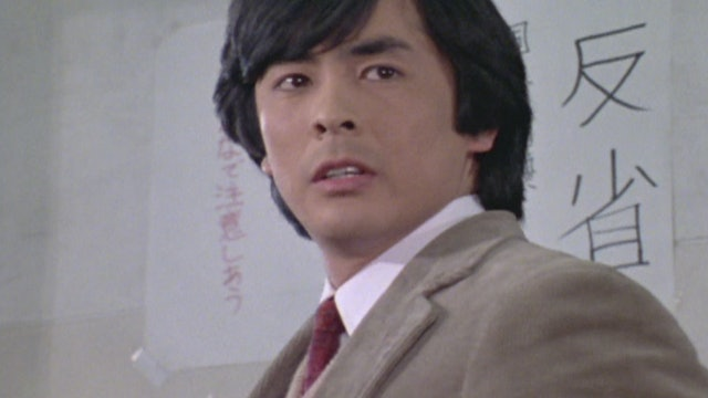 Teacher Ultraman