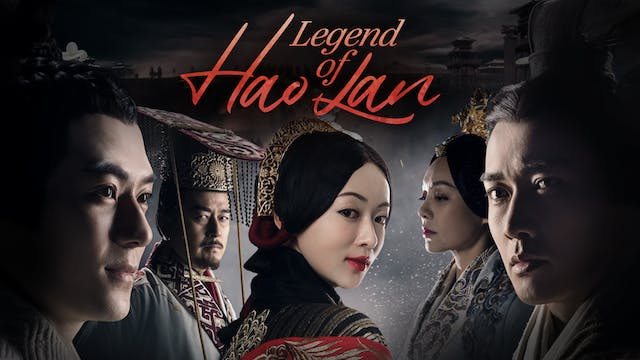 The Legend of Hao Lan