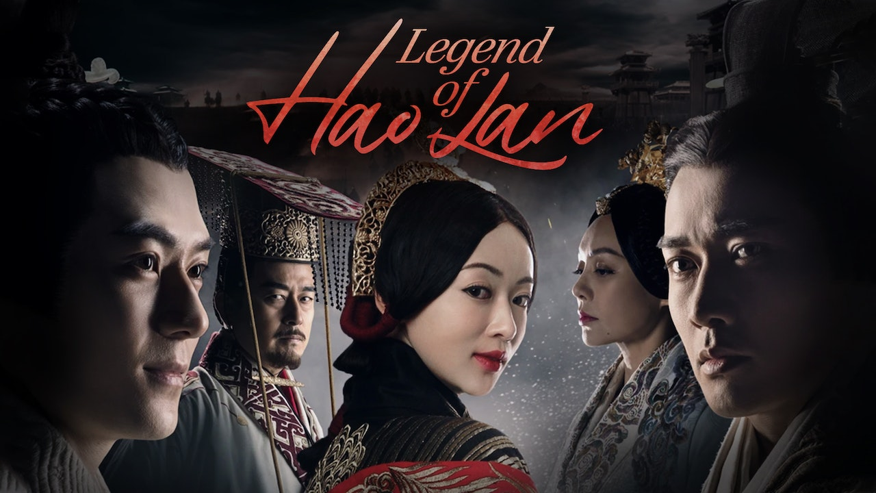 Legend of Hao Lan