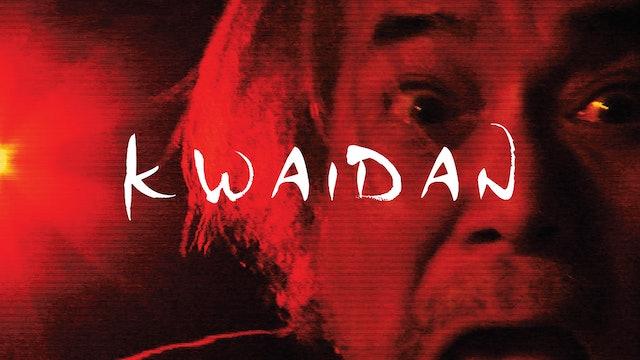 Kwaidan Kataribe