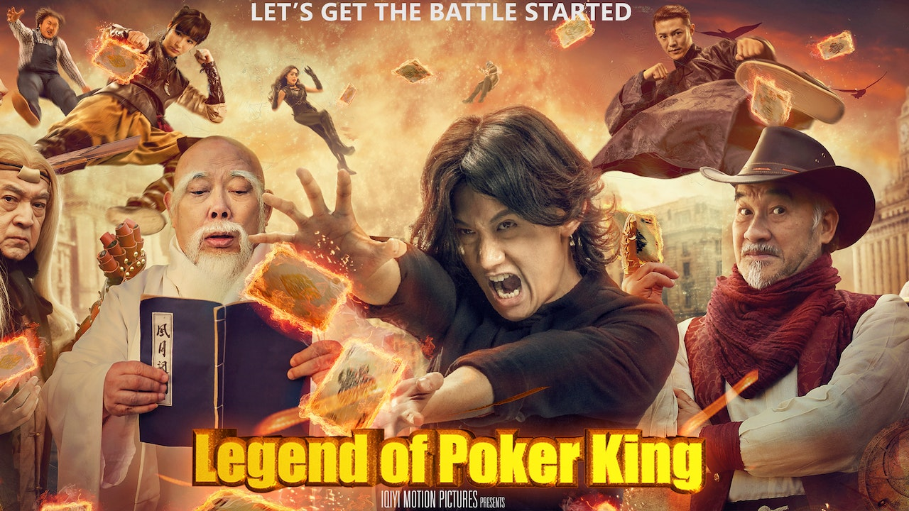Legend of the Poker King