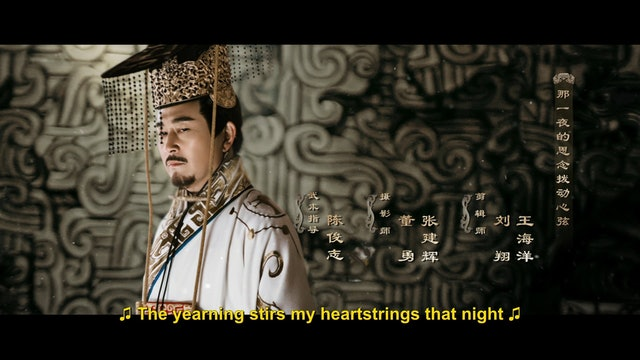 Legend of Hao Lan - Episode 41