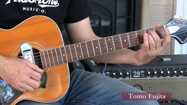 B1 Open Chord - E minor, Guitar Basics, Picking, Strumming