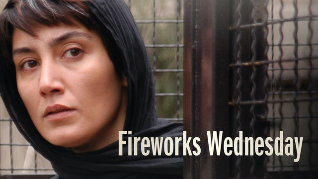 Fireworks Wednesday