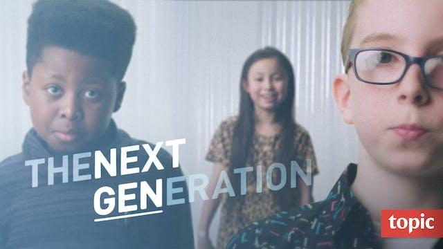 Next Gen Season 1