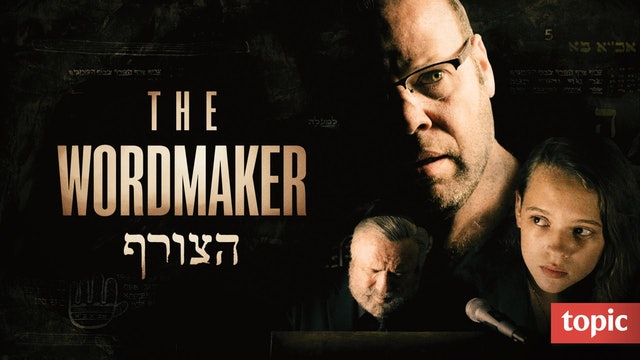 The Wordmaker