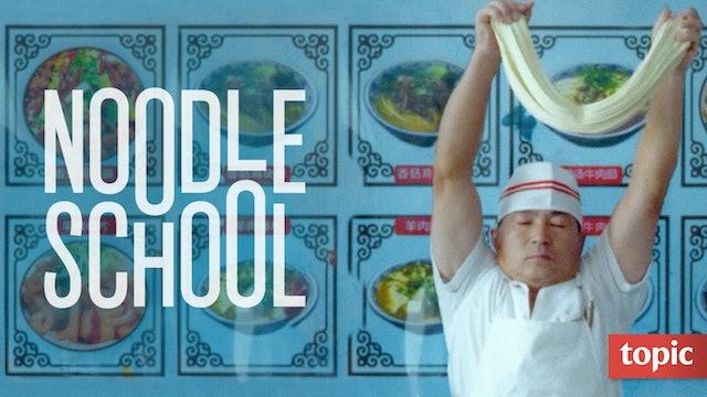 Noodle School