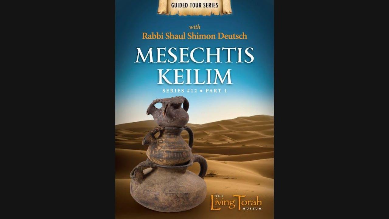 Mesechtis Keilim - Vol. 1