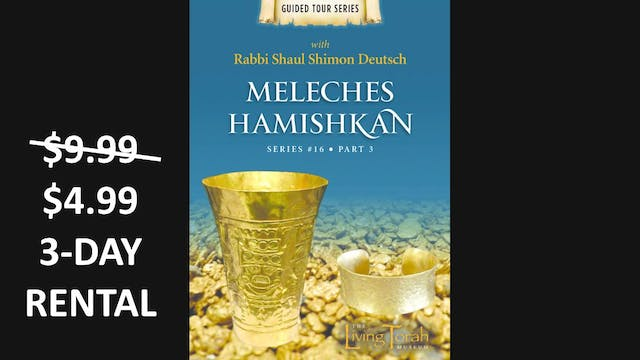 Meleches Hamishkan - Vol. 3