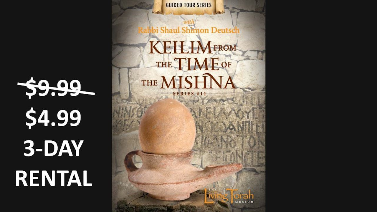 Keilim From The Time of The Mishna
