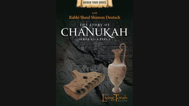 The Story of Chanukah - Vol. 1