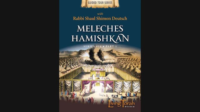 Meleches Hamishkan - Vol. 1