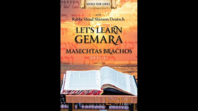 Let's Learn Gemora - Maseches Brachos