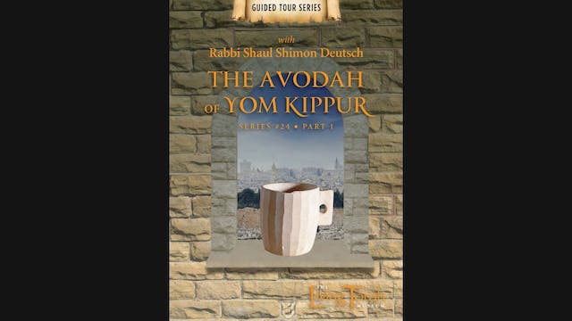 Avodah of Yom Kippur vol. 1