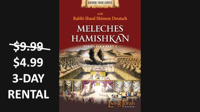 Meleches Hamishkan - Vol. 2