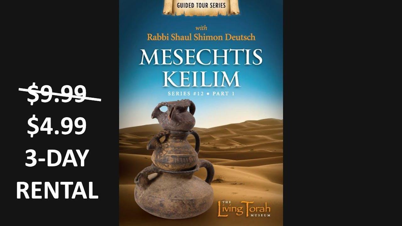 Mesechtis Kelim - Vol. 1
