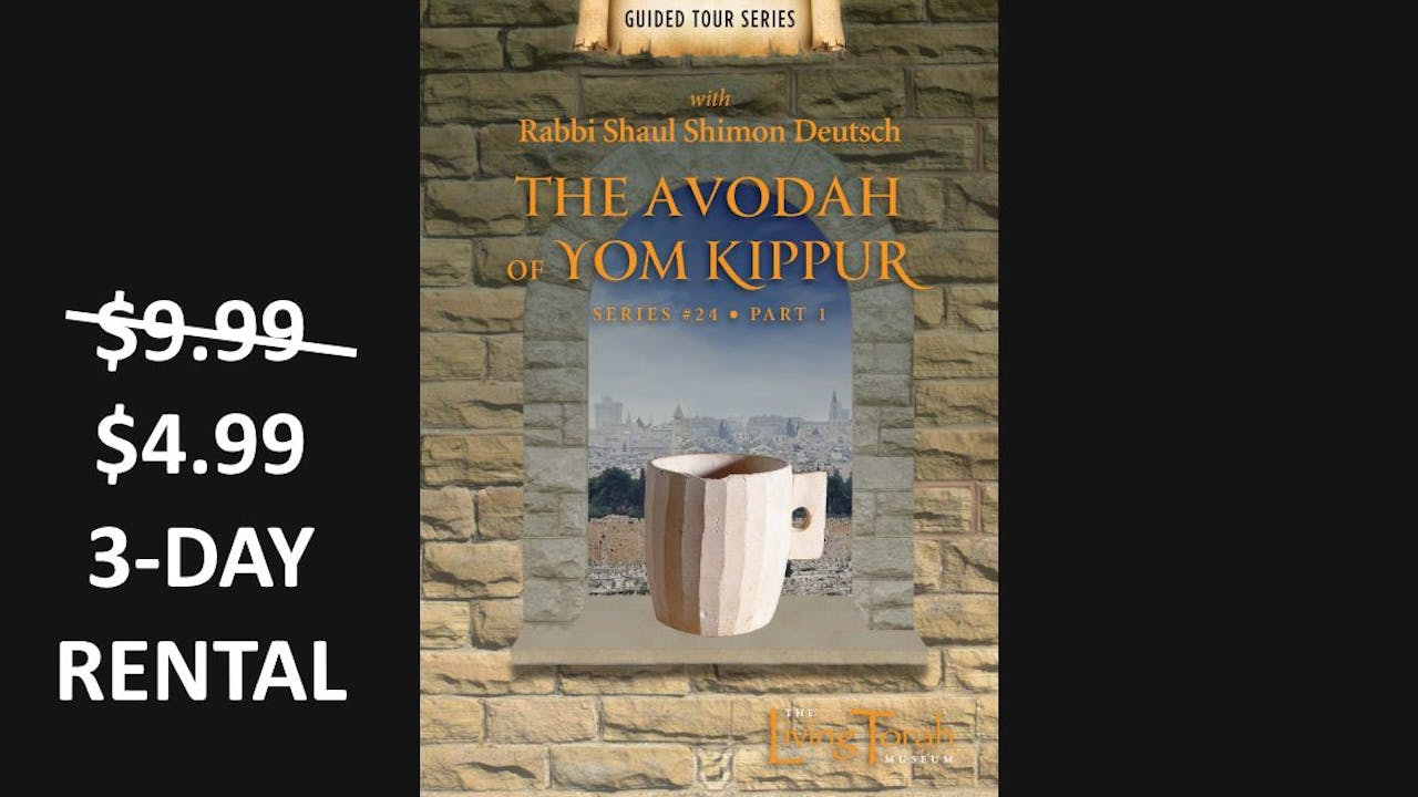 Avoda of Yom Kippur Vol. 1