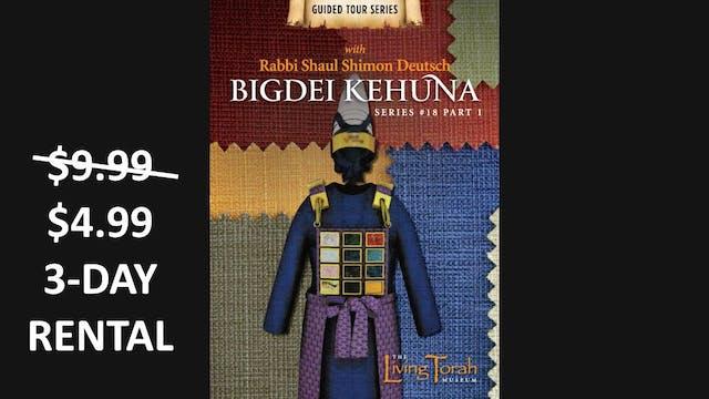 Bigdei Kehuna - Vol. 1