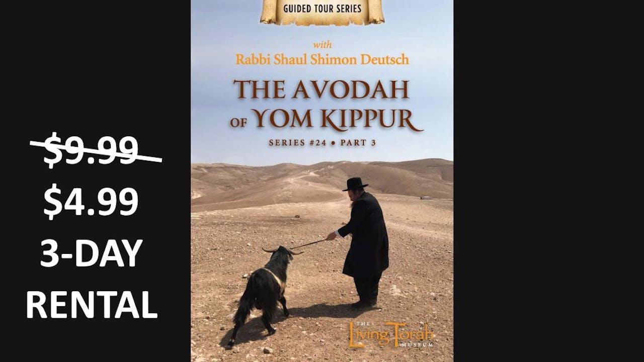 Avoda of Yom Kippur Vol. 3