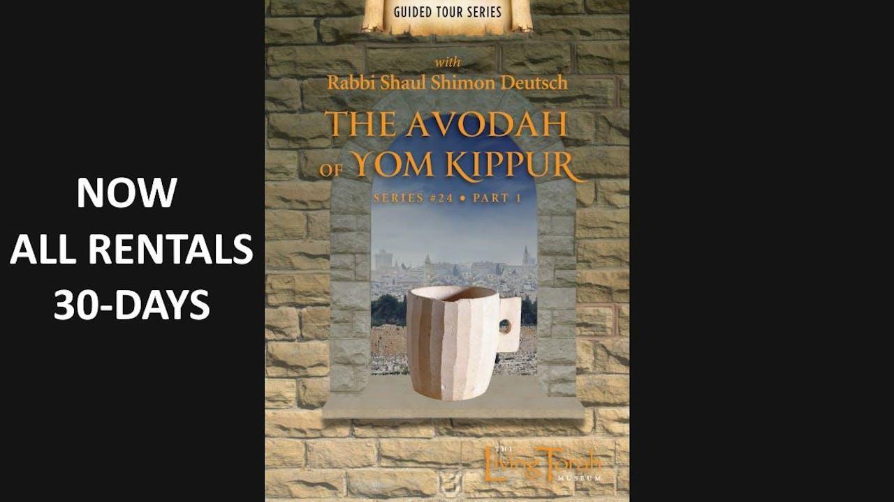 Avoda of Yom Kippur Vol. 1