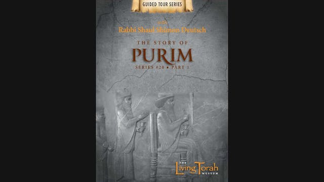 PURIM VOL. 1
