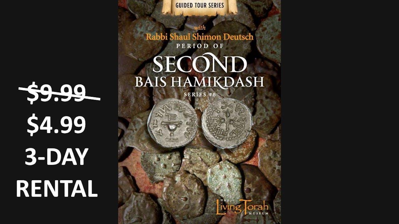 Guided Tour #6 - Second Bais Hamikdash