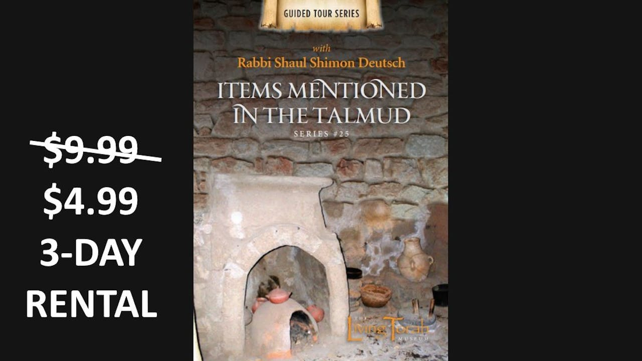 Items Mentioned in The Talmud