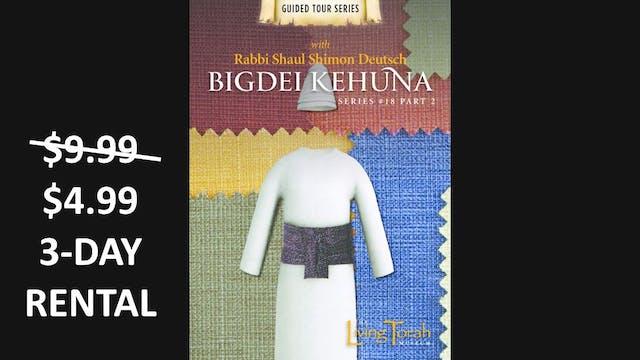 Bigdei Kehuna - Vol. 2