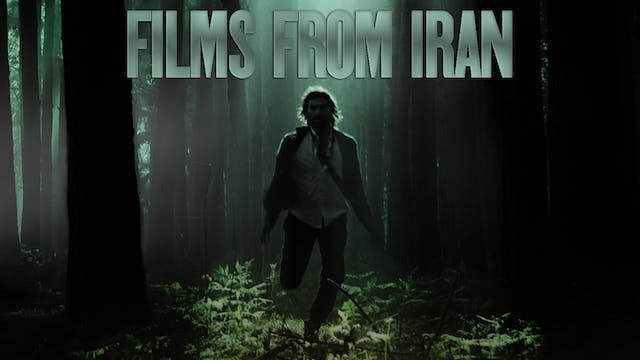 FILMS FROM IRAN
