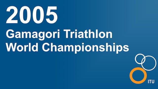 2005 Gamagori World Championships