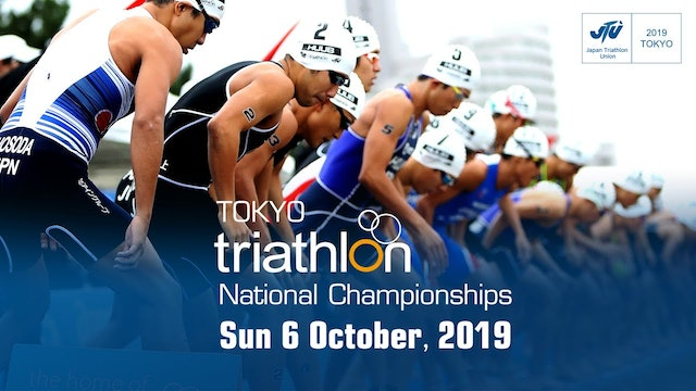 WATCH AGAIN - 2019 JTU Triathlon National Championships Tokyo