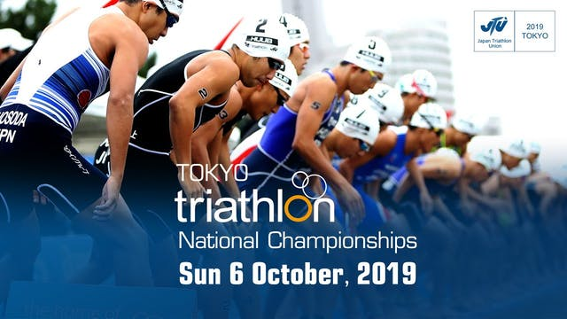 WATCH AGAIN - 2019 JTU Triathlon Nati...