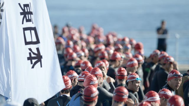 2019 Yokohama ITU World Age Group Rac...