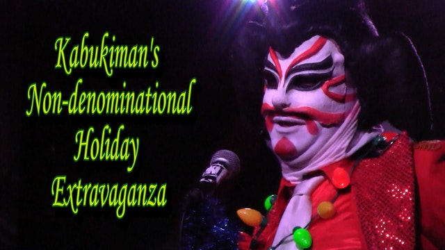 Kabukimans Cocktail Special #1 - HOLI...