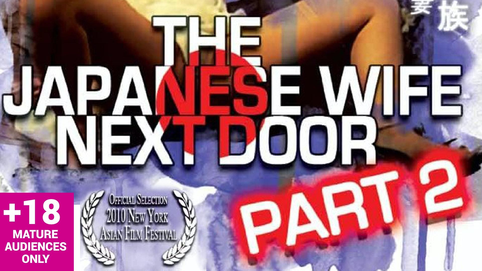 Japanese Wife Next Door 2