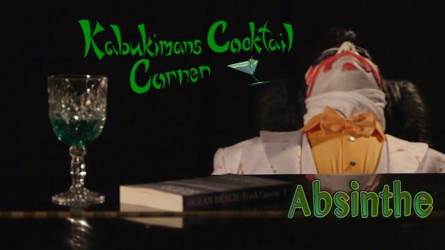 Kabukiman's Cocktail Corner: Episode 4