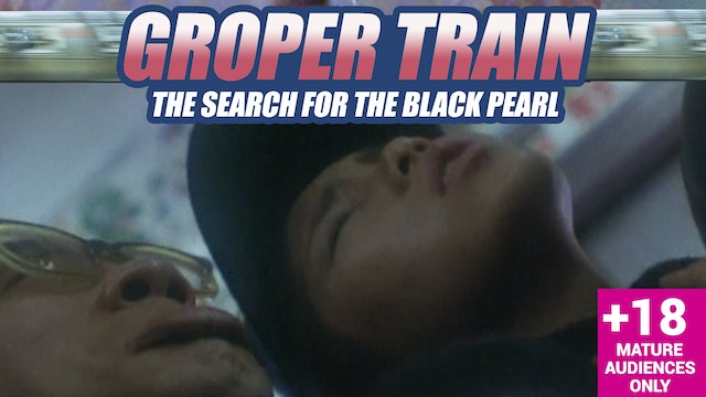 Groper Train: The Search for the Blac...
