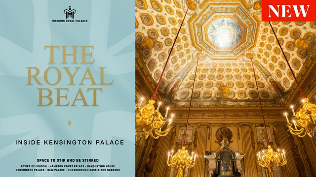 Exclusive! The Royal Beat: Inside Kensington Palace