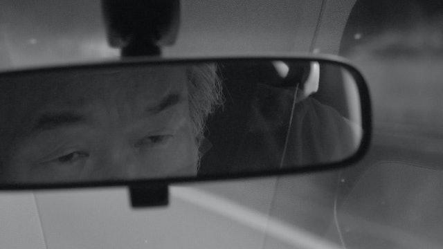 Norie - Trailer