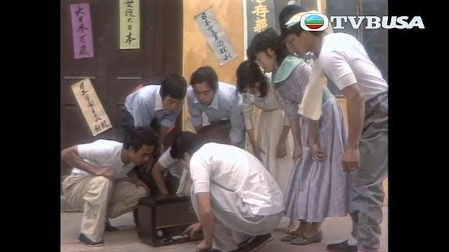 大香港 第01集