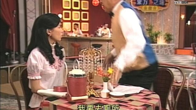 東方之珠 第16集
