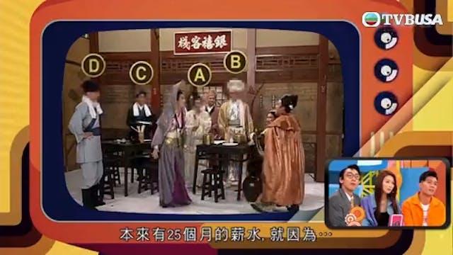 Do姐有問題4 第5集