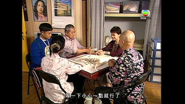 阿旺新傳 第24集