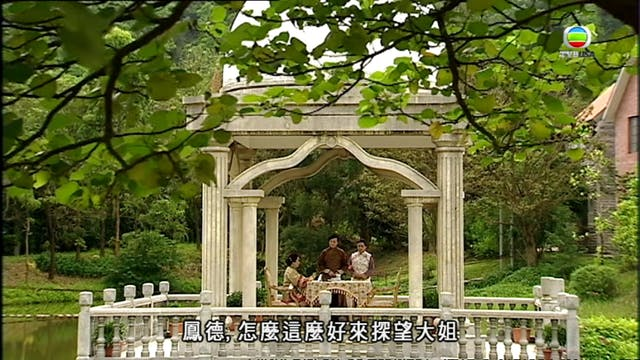 東山飄雨西關晴 第29集
