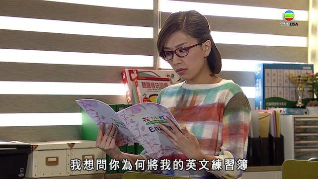 超能老豆 第07集