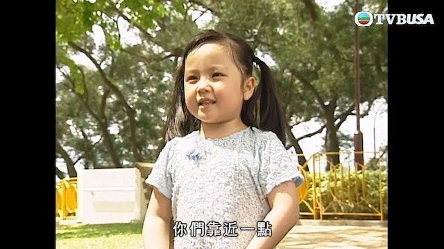 美麗人生 第15集