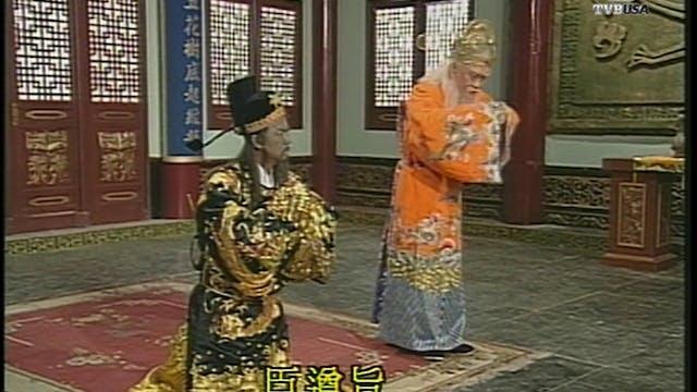 包青天 第25集