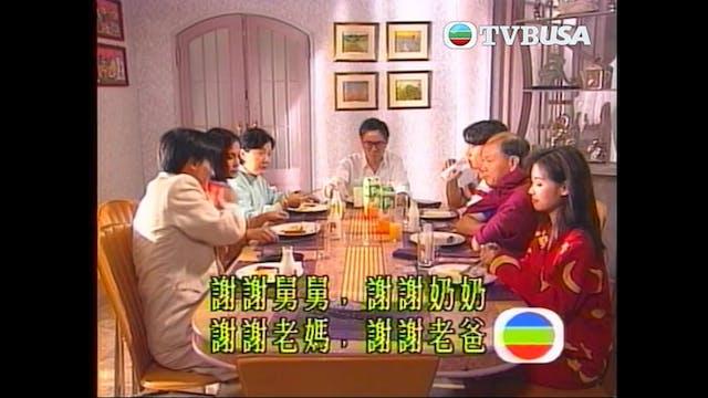 阿SIR早晨 第04集