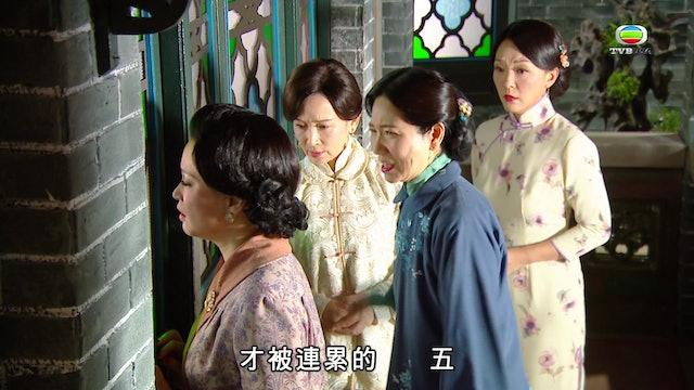 大醬園 第01集